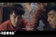 """香港电影:陈伟霆""""捂头 捂肚 死撑五分钟就过去了""""这经验熟啊!"""