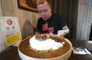 大胃王,挑战18斤卤肉饭,这么多咋吃进去的?