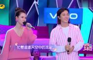 戚薇李承铉甜蜜合唱《小幸运》太好听了