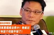 李国庆怼刘强东:傻笨黑粗机会很小!他能过今年这个坎就不错了!