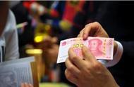 今日财讯:我国成世界最大小龙虾生产国,上海深圳天津最低工资超2000元