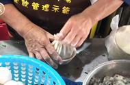 生蚝水煎包,看着一整碗的生蚝,光看就已是一种享受!