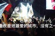 刺猬乐队感觉要在乐队的夏天里夺冠了,中国第一女鼓手石璐太牛了
