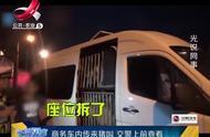 7座商务车内塞了24头猪,还分了上下铺,司机:跑第一趟就被查