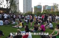 重庆社区音乐节竟然能请到刺猬乐队来现场,社区的大妈们都炸了