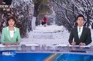 """""""冻到发紫""""新一轮寒潮又来!今明两天局地降温跌至16℃"""