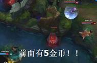 SKT小花生40分钟打出4343伤害,野王带领LGD走向辉煌