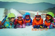 """""""国内儿童滑雪第一教练""""教你孩子如何滑雪"""