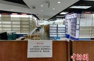 北京首家24小时书店将于8月升级改造 装修期间不停业