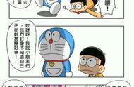 当哆啦A梦遇上破坏神比鲁斯