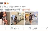 张钧甯微博晒电影票并提到彭于晏,这是公开恋情了?
