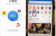 QQ推出小程序与微信互搏!小程序内战谁是最终赢家?