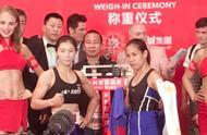 中国第一女拳王再战女帕奎奥,自信表态:打出中国人的精神!