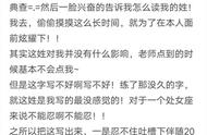 拥有稀有的姓,是种怎样的体验?网友感慨:中国文化博大精深啊!