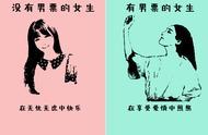 这4张图告诉你,有男朋友的女生与没男朋友的女生的区别
