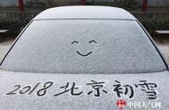 中央气象台权威分析:今冬南方雪比北方多,因为少了它!