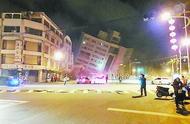 台花莲地震已致2死200余伤 厦门震感强烈