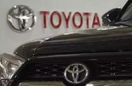 丰田:本周四起天津工厂将逐渐恢复生产