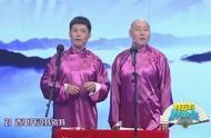 孙涛李成儒爆笑相声,经典重现《大腕》搞笑片段,观众从头