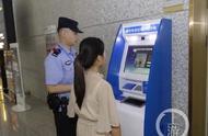 乘机忘带身份证别着急!机场自助办理临时身份证明只需1分钟