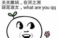 """中国父母那些""""神逻辑"""",你中招了吗?"""
