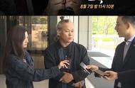 韩国电影导演 金基德申请禁播《PD手册》遭驳回