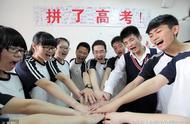 你知道高考可以不考英语吗?选日语,三本变重本!