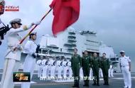 海军发布招飞形象宣传片《壮志凌云 向海图强》
