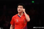 樊振东再送4-0,率先晋级奥地利公开赛男单八强