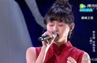 《2019中国好声音》巅峰之夜,李芷婷成第一位被淘汰选手