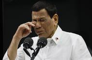 74岁菲律宾总统承认身患多种疾病 不得不用强效镇静剂止痛