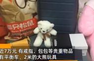 熊孩子清空购物车花了近7万,不打不骂,这位宝爸的做法值得借鉴