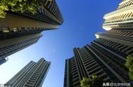 """房贷是""""越长越好""""还是""""越短越好""""? 选错了就是白送钱"""