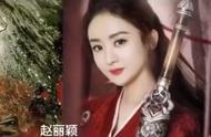 《有翡》新预告,赵丽颖红衣造型漂亮英气,网友直言爆款预定