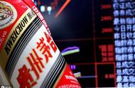贵州茅台每股价格突破1200元 再创历史新高