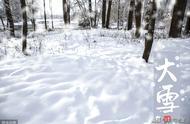 """明日大雪,农村俗话""""大雪晴天,立春雪多"""",有点准"""