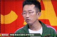 奇葩说第七期,清华经管院才子杨奇函惨遭淘汰