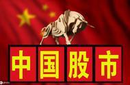 中国股市:究竟是谁压制了A股股价?我整整读了10遍,太透彻了