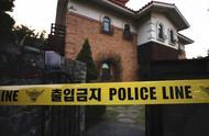 韩国女星雪莉死亡住宅照片曝光?封锁现场发现备忘录,SM发表声明