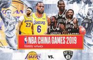 2019NBA中国赛又来上海了!湖人VS篮网,詹姆斯、杜兰特......