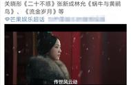 湖南卫视剧集片单公布,除了这些事,憨豆先生的这件事你知道吗?