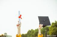 文凭和能力不是对立的,苹果一半员工没大学学历,更看中能力