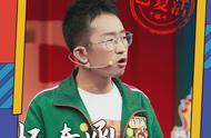 「奇葩说第六季」战队积分赛开启,曾经的王者陈铭回归了