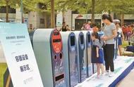 下月起深圳垃圾分类正式实施新政!每年总奖金近亿元,我们如何扔
