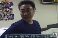 韩国电竞年度最大瓜公布结果!GRF罚款1亿韩元,教练理事永久禁赛