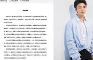 李小璐离婚后,首次发文,不仅将责任推给网友,还威胁网友