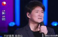 《我们的歌》:阿云嘎太难了,被周华健拒绝三次,却只能笑脸相迎