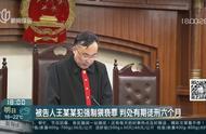 """必须严惩!上海首例轨交""""咸猪手""""入刑案件嫌犯被判6个月"""