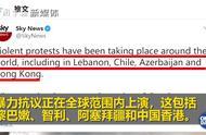 英媒盘点暴力抗议再次忽略西方,连国外网友都看不下去了