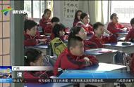 广州:严禁学生带手机平板电脑进课堂